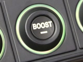Boost reduction, icon CAN keypad